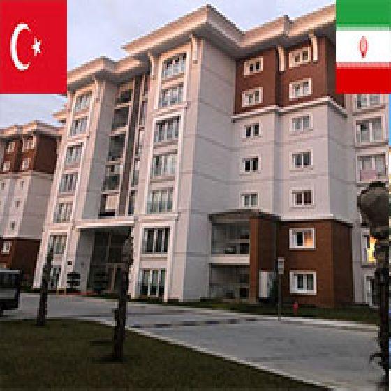 فروش آپارتمان 140  متر استانبول