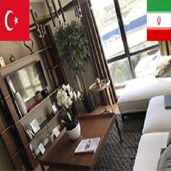 فروش آپارتمان 59 متر استانبول