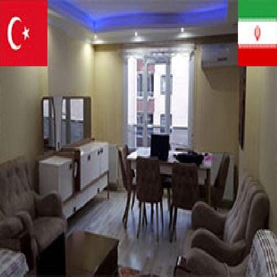 فروش آپارتمان 150 متر استانبول