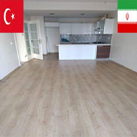 فروش آپارتمان 100 متر  استانبول