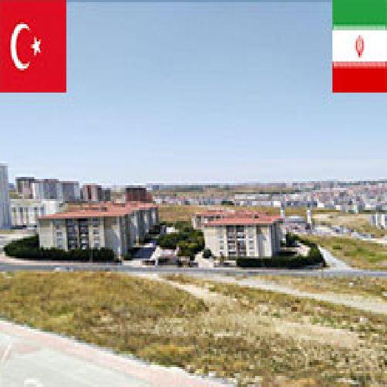 فروش آپارتمان 70 متر استانبول
