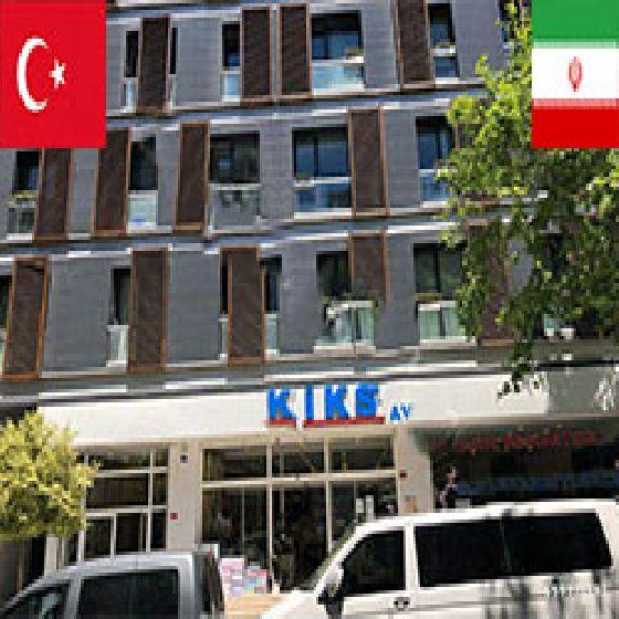 فروش آپارتمان 95 متر استانبول