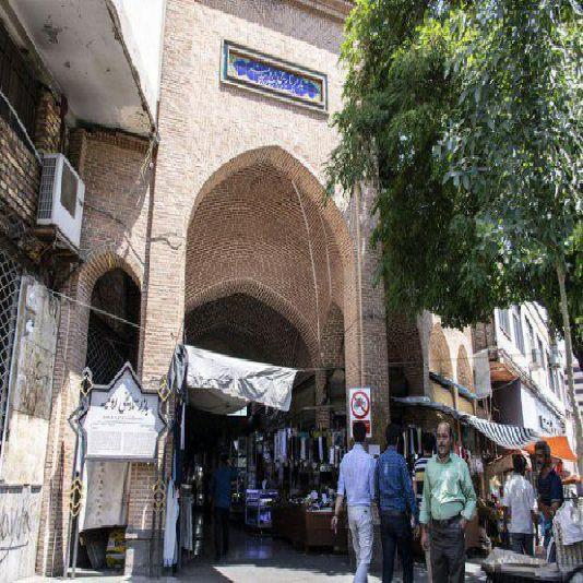 فروش مغازه 16 متری در بازار تاریخی ارومیه