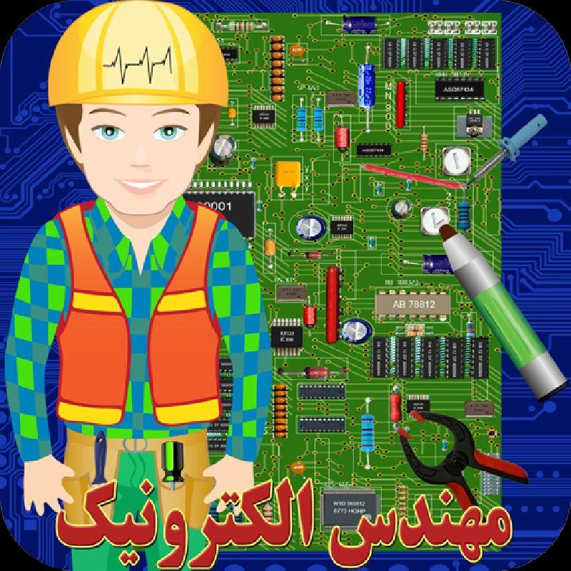 مهندس برق الکترونیک  IT اماده بکار 09197225539