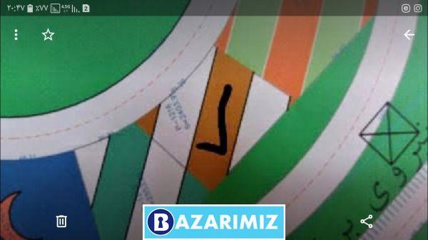 فروش زمین تاسیسات و تجهیزات شهری در شهرک خاوران