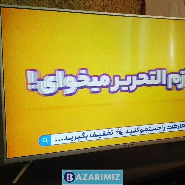 تلویزیون دوو43اینچ